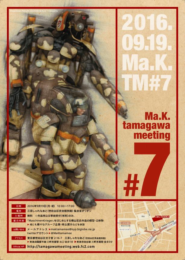 tm7_flier